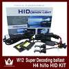 6000K 35w W12 HID Canbus Ballast With h4 h13 9004 9007 Xenon Bulbs HID Car Lights Lamp H4 HID KIT AC