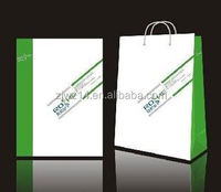2015 fashion paper packing valve bag/ high qualitycosmetic paper bag/ 25 kg craft paper bag with paper inner bag