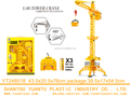 Line Control Tower Crane Toy 1:40 scale Simulation RC toys