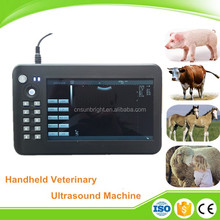 Best price veterinary use ultrasound scanner suitable for farm