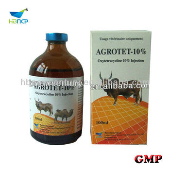 10ml brown glass bottle oxytetracycline Injection Supplier