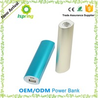 Manufacturer Supplier mini round Power bank 2600mah with LED Torch power bank cheap promotional gift