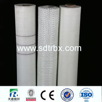 Fiberglass mesh 90g,110g,145g,160g/glass fiber reinforced cement mesh/wall insulation glass fiber mesh trade assurance