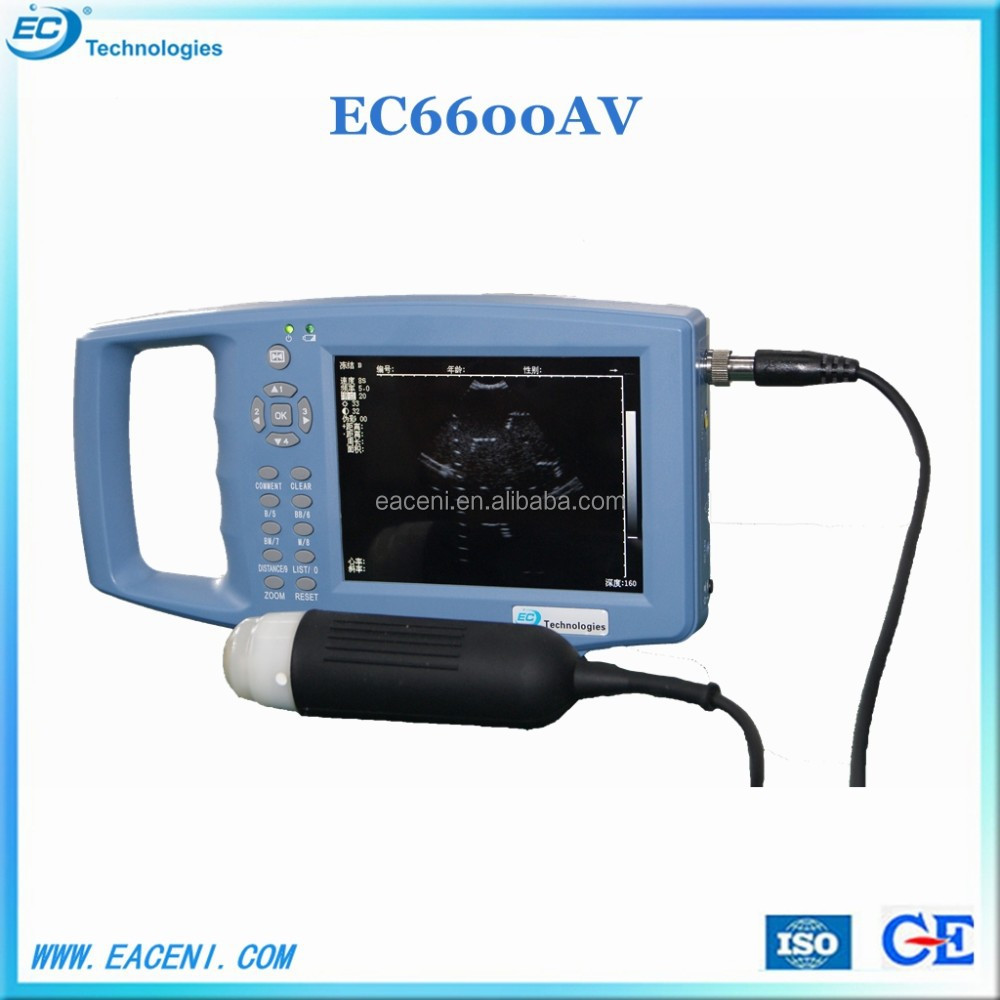 EC6600AV medical ultrasound imaging