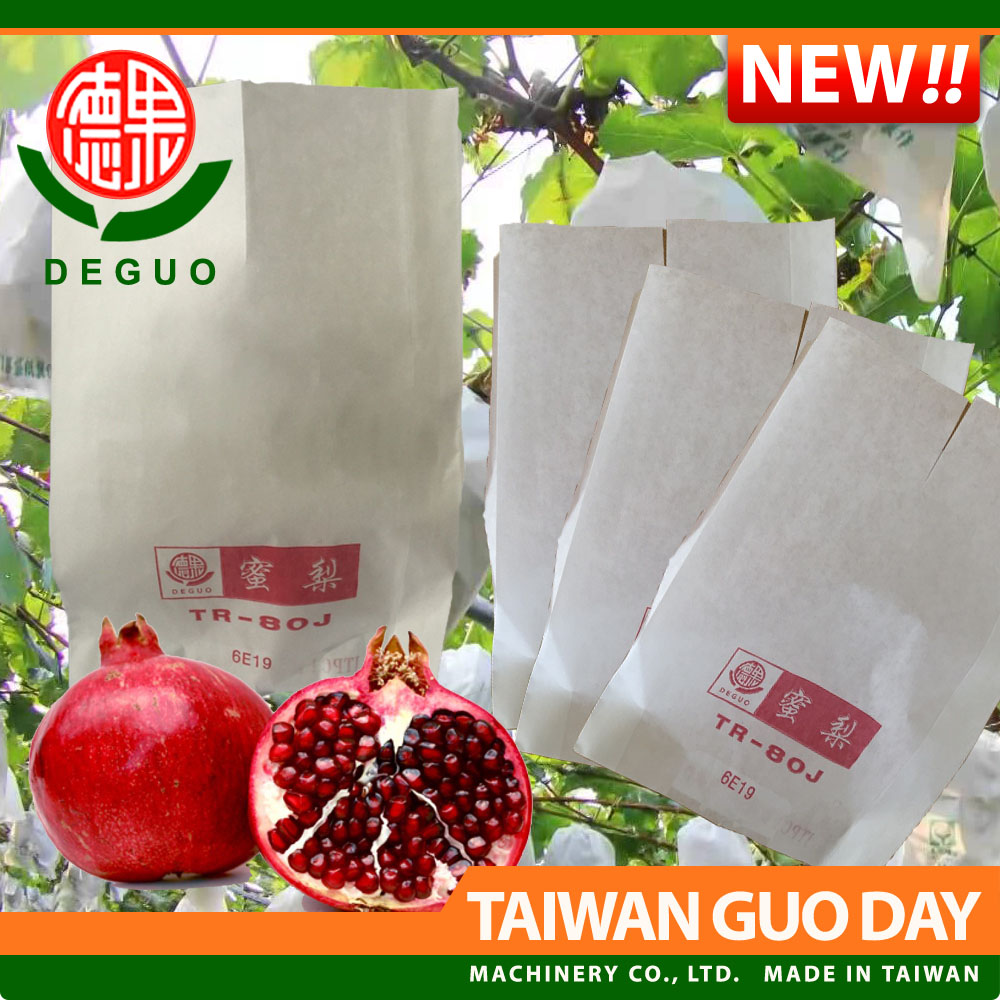 DEGUO pomegranate high quality high weather resistance Fruit bag