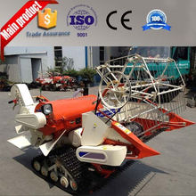 Trade Assurance Energy Saving sugar beet harvester