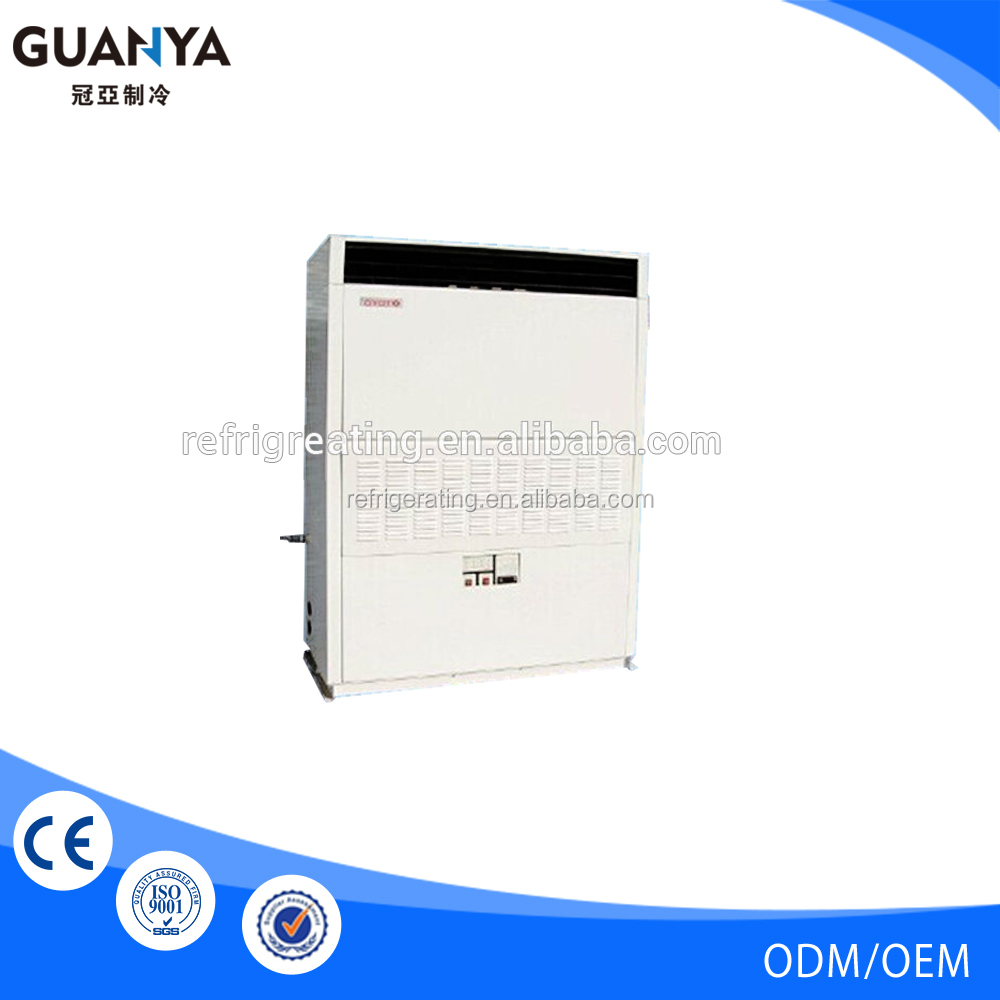 GYN-AC024 Energy saving wall-mounted type aircon