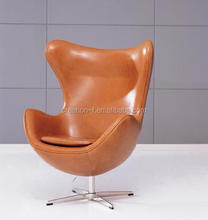 Hot sale High Quality Swing Egg Chair Replica