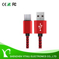 High quality Vemp USB 3.1 Type C To USB 2.0 A Male Cable for Data Transfer+Charging