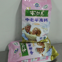 Milk Powder Product Type skim milk powder
