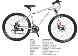 26 inch alloy mountain bike with full suspension 24speed disc brake bicicletas made in china