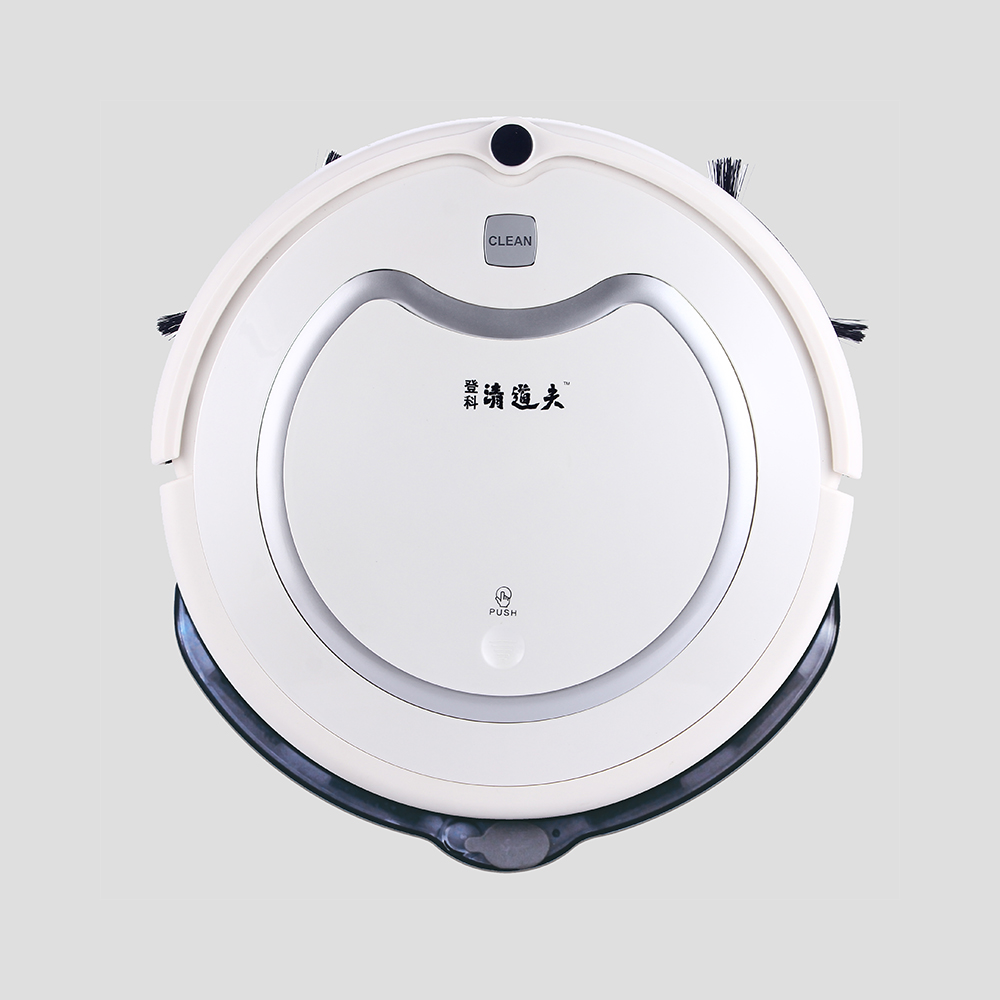 2016 New Remote Auto robot vacuum cleaner krv210 For Floor Cleaning With Auto Charging
