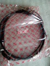 2480mm Hand Brake Cable for JINBEI Van 2.0L