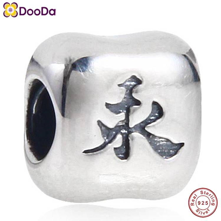 Wholesale China In Chinese Characters Online Buy Best China In