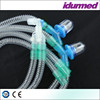 /product-gs/disposable-pvc-medical-breathing-circuit-water-trap-for-adult-pediatric-60208396190.html