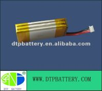 lithium battery pack 12v 20ah