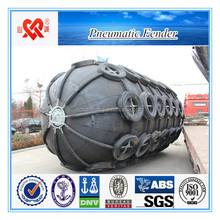 Made in China Qingdao marine yokohama rubber pneumatic fender price