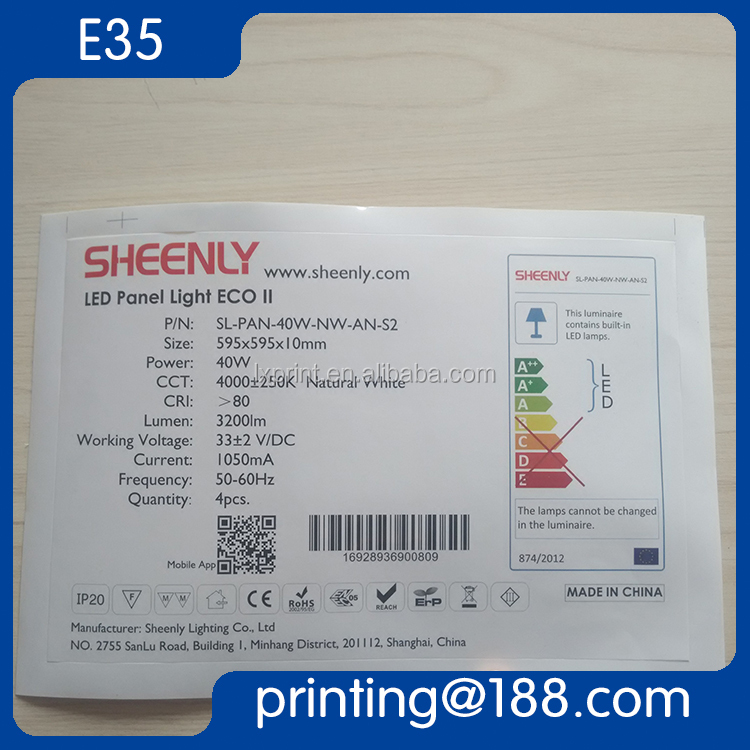 Custom Printed Adhesive Label For Electronic Products, Custom Printed Electronic Adhesive Label, Electronic Product Label