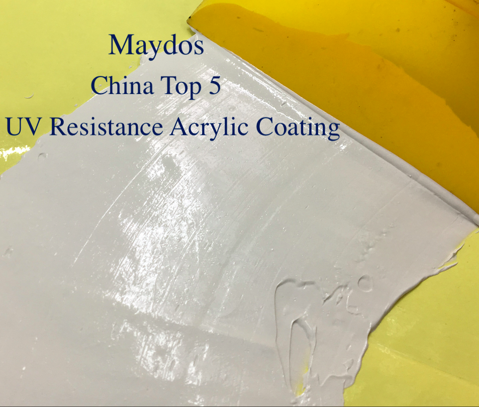 China Top 5 Brand Acrylic Waterproof Roofing Coating with UV Resistance