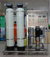 KYRO-500L/h Factory wholesale price of mineral water plant for sale