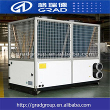 Heating and Cooling Air Source Heat Pump for Central Air Conditioning