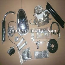 66cc Moped Engine Motor, Gasoline Engine For Bicycle