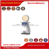home surveillance service robot with intelligent home control