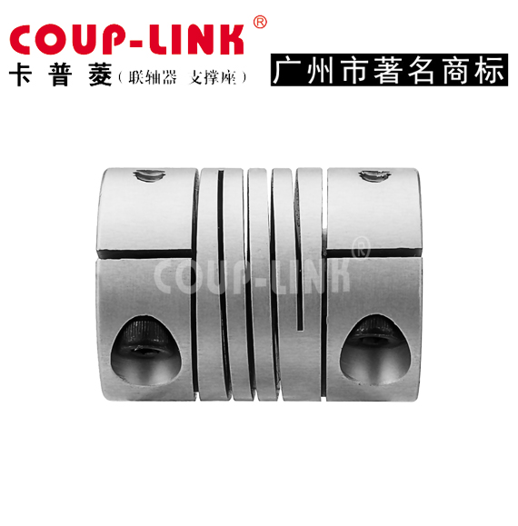 Coup Link tacho coupling clamp type spiral LK2
