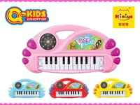 2015 new musical instrument toys for Kids 3D light