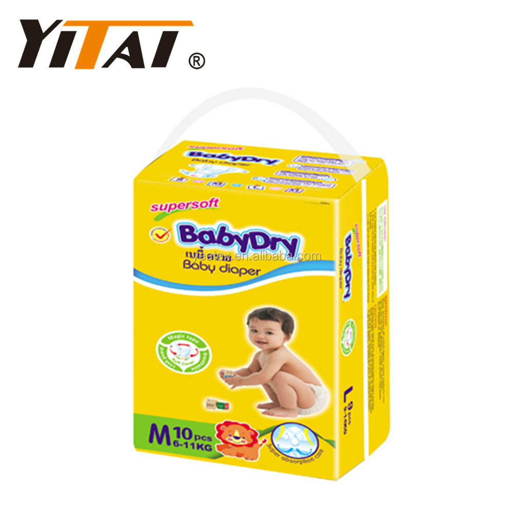 Super Soft Nice 100% Cotton Baby Diaper With Blue ADL