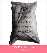 Best Tetra Sodium Pyrophosphate 98% TSPP Leading Factory