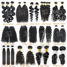 DJH human hair factory sensational brazilian hair weave ,kinds of human hair extensions texture for whosale