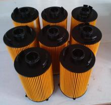 2996570 504179764 Environmental protection oil filter, oil filter core, machine filter Report