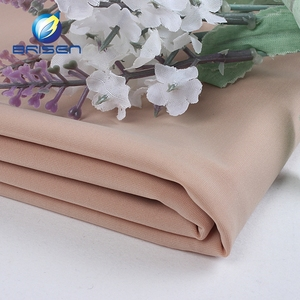 high-quality elastic clothing material,super stretch blend polyester spandex underwear fabrics China