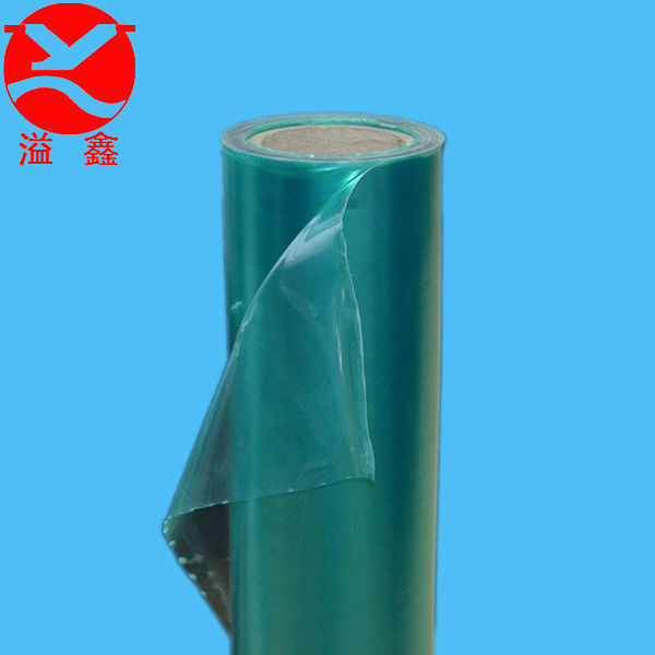 best manufacturer ofmetallized pet film