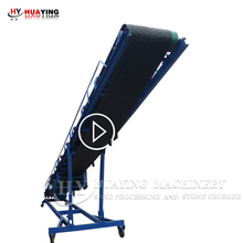Mobile portable grain loading container belt conveyor for grain