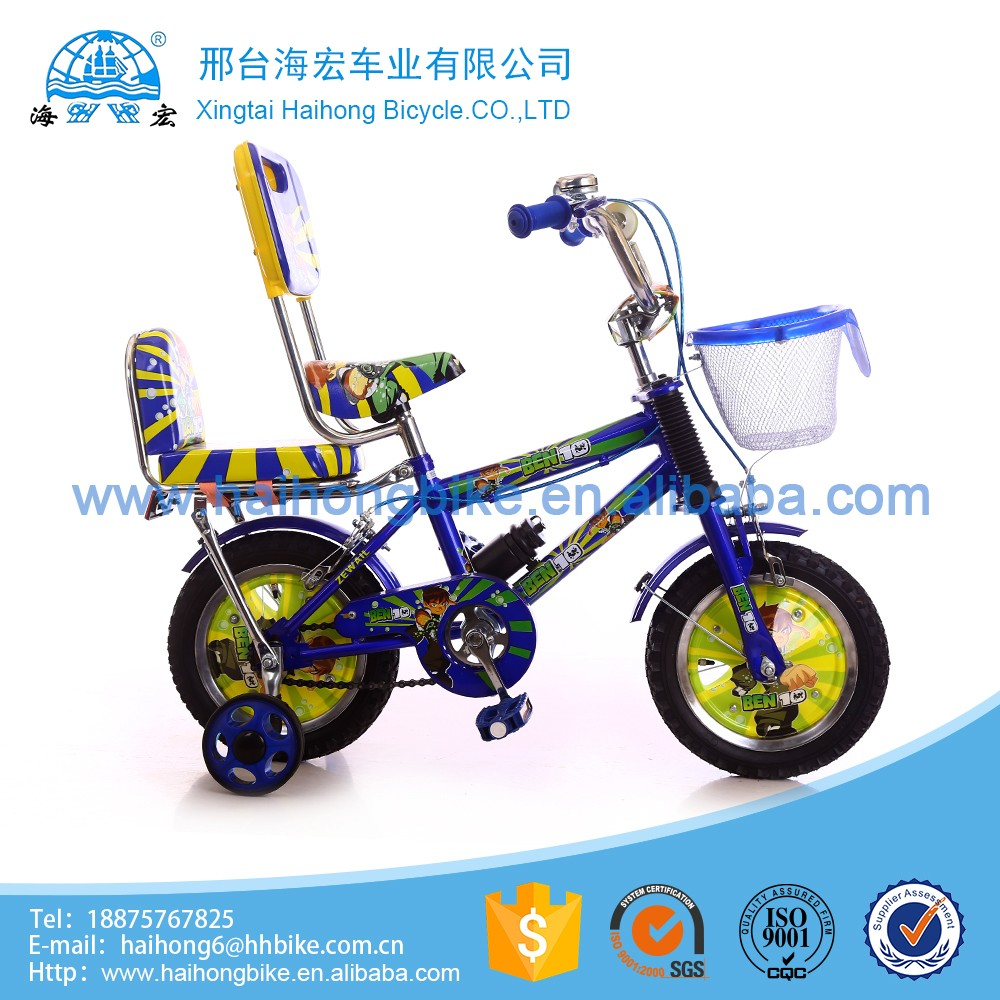 good quality children bicycle for sale/used bicycle for sale in dubai