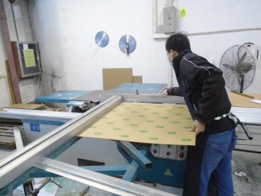 Material cutting