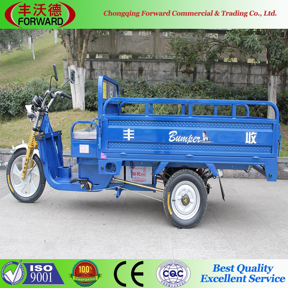 2015 Hot Sale Wholesale 1120W Brush Motor Open Cargo Electric Tricycle