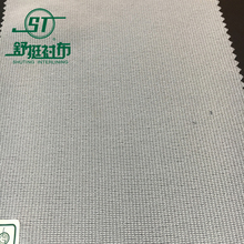 100% polyester warp knitted interlining fusing for jackets, suits