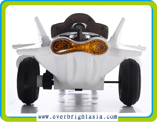 Multi-Function Kids Car,Children's Battery Powerd Car,With Remote Control