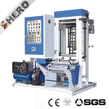 SJ-D45 HDPE/LDPE/LLD PE Mini Film Blowing Machine plastic extruder Machine