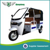 2015 passenger 1000W model electric tricycle with CE certificated battery electric tricycle China manufacturer supply
