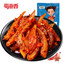 ShuDaoXiang 100g Per Bag 180 Bags Per Carton Chilli Squid Snack Seafood Spicy Dried Squid Snacks