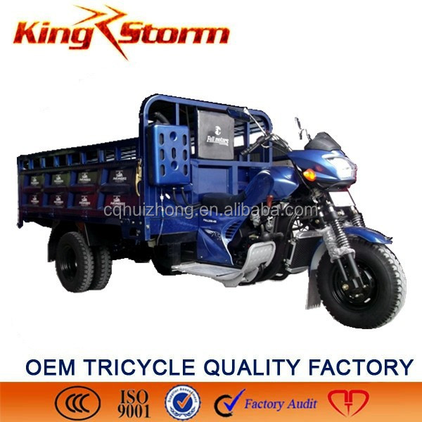 2015 Big Cargo 300cc china cheap tricycle five wheel solar electric tricycle from China chongqing factory