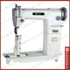 Single needle machine DJ 810 post bed heavy duty leather Taking Industrial Sewing machine
