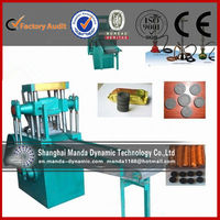 BBQ charcoal making low price and good quality shisha coal hydraulic extruder processing machine