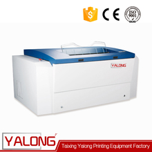 Amsky uv ctp machine for printing
