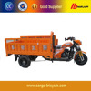 Safe Cargo Box Cheap Chinese Motorcycles/Cargo Tricycle Motorcycle