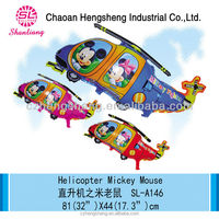 Hot selling kids toy airship helium balloon